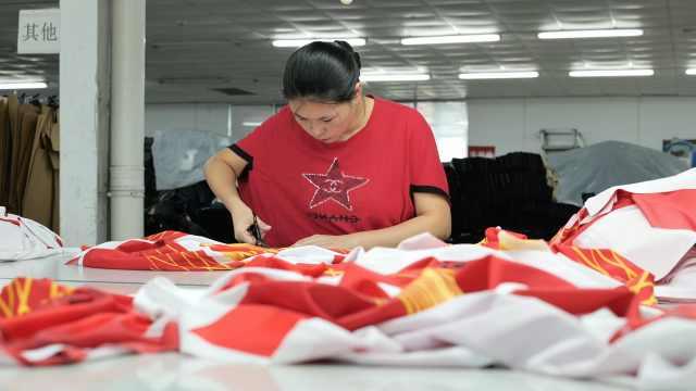中国奥运健儿运动服是怎样生产出来的?实地探访生产车间