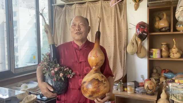 重庆78岁
