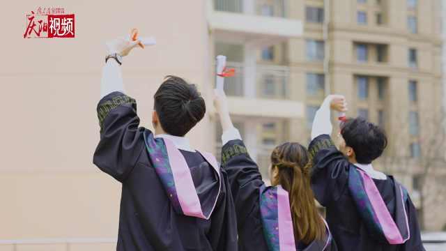 毕业离就业有多远