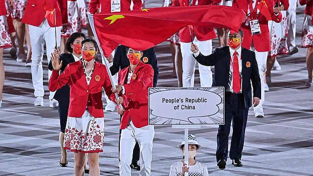 """东京奥运赛场上的""""中国美"""""""