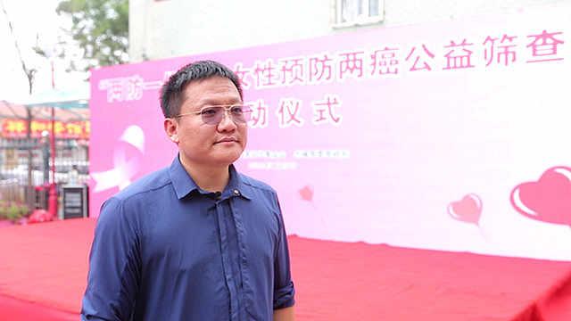 """华大集团CEO尹烨:""""互联网+快递+自取样""""推动""""两癌""""筛查"""