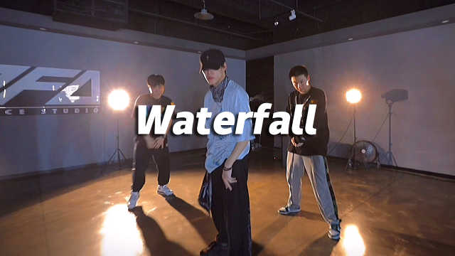 DFD翻跳金韩彬《Waterfall》,帅气预警