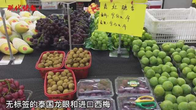 """贴洋标签不一定是洋水果,店家卖""""哥伦比亚燕窝果""""被罚两万"""
