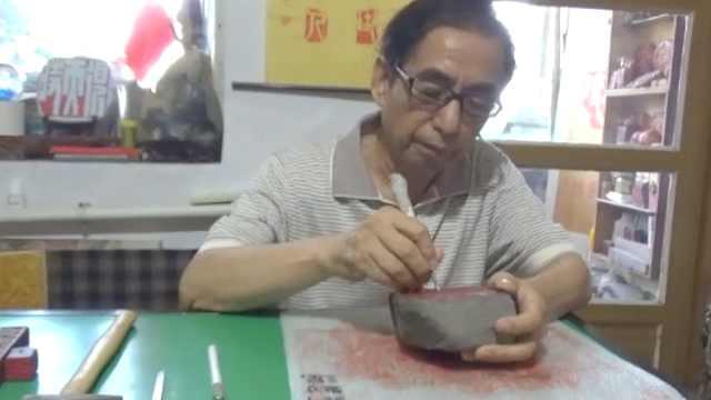 70岁老人做砖刻30年刻3千方印,收藏4千年卯榫红砖成镇宅之宝