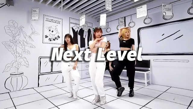 AS24翻跳aespa《Next Level》,自信飒美
