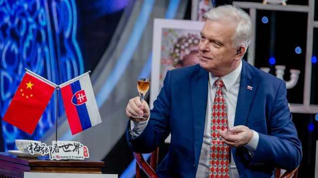 斯洛伐克的国王之酒