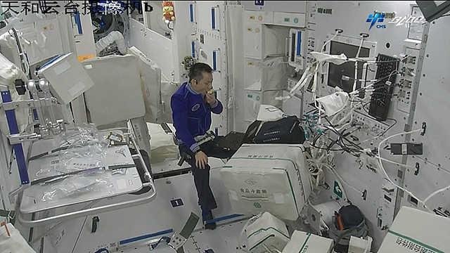 中国建设外太空新家:温暖而开放