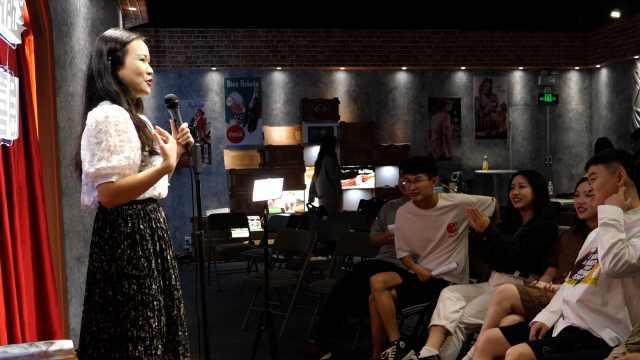 30岁宝妈国企辞职说脱口秀:家人看了她表演后不再反对