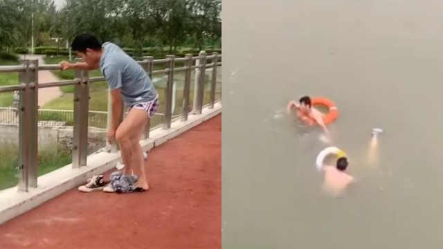 丈夫回应妻子跳下高桥救子:人平安,已为好心人申请见义勇为
