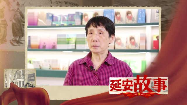 延安故事|王枫:父亲从南洋回到延安,物质艰苦但精神自由