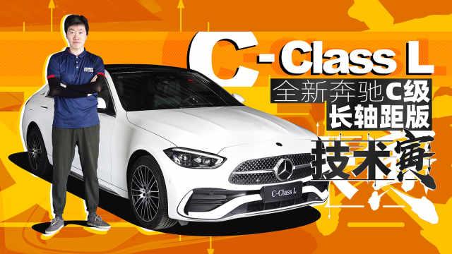 全新奔驰C级的1.5T 内燃机的新趋势?(下)|技术寅