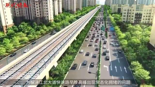 国内首个!南京江北大道将启用智慧化快速路匝道管控系统