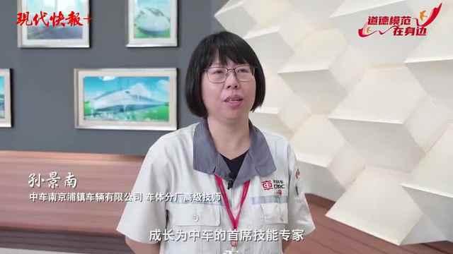 """31年练就精湛技能,她是了不起的东方""""女焊神"""""""