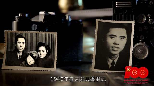 高新党员说党史 丨彭咏梧与《挺进报》的不解之缘