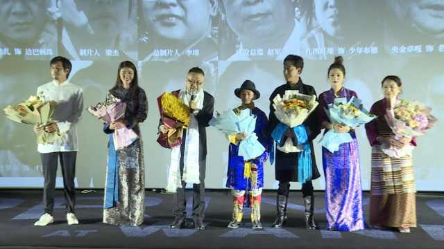 西藏和平解放70周年,《布德之路》再现草原英雄故事