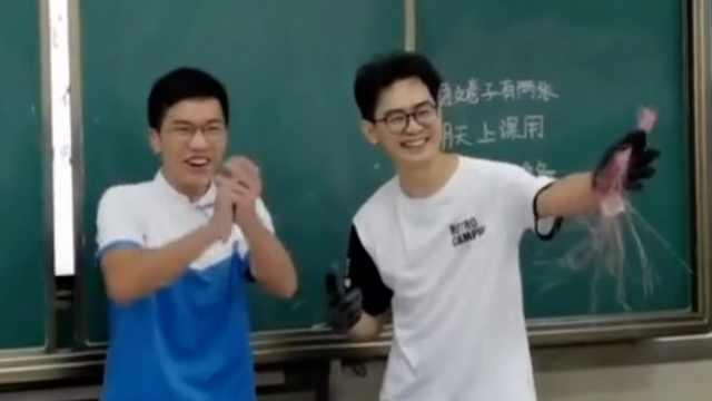 物理老师课堂上用冰块和盐制霜:实验失败更易让学生探索