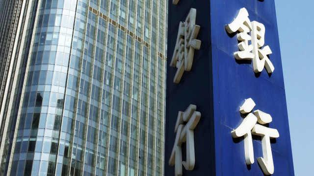 房贷收紧 银行差别化对待房贷 遏制投机保护刚需