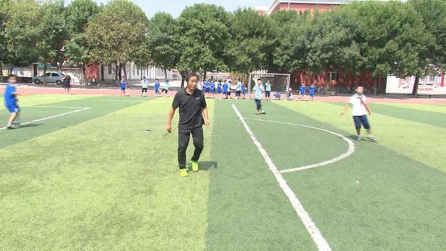 山东草根教练带留守儿童圆足球冠军梦:有队员入选青年国家队