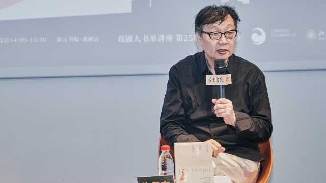 许子东:张爱玲写上海妙得很,上海三个关键地方她都不写