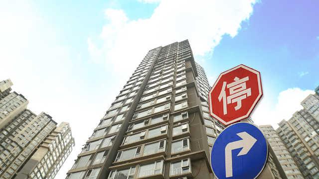 """银行房地产不良贷款现""""双升"""",警惕违约风险向金融体系蔓延"""