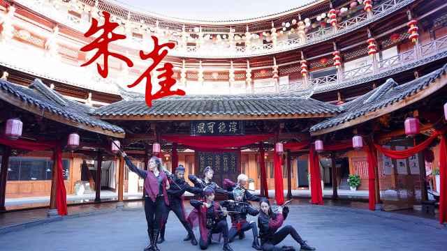 在成都古镇翻跳时代少年团-朱雀 舞蹈正式版