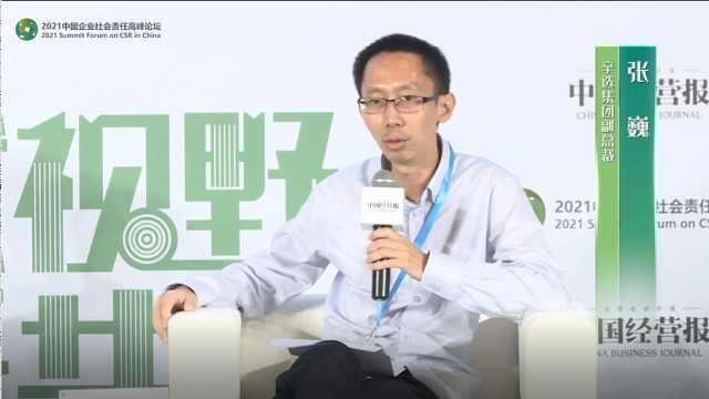 张巍:直播电商是销售农副产品非常好的渠道