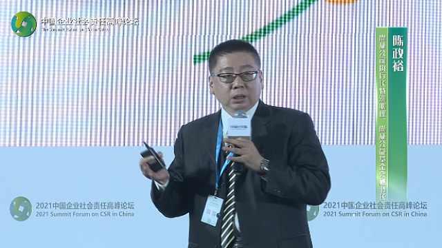 陈政裕:不希望让学校只是援建,而是希望深度的延展下去