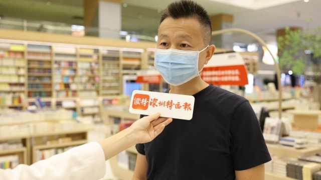 """文明""""礼""""所当然,说说你在深圳感受到的文明新风尚?"""