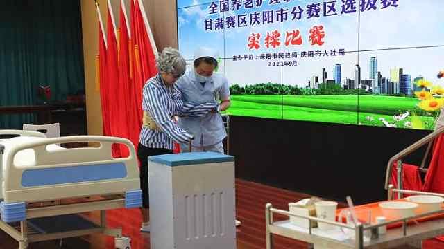 全国养老护理职业技能大赛庆阳选拔赛举行