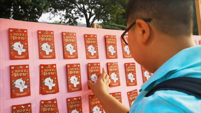 河南一所中学开学准备2400张盲卡:可以不写作业,带零食进校