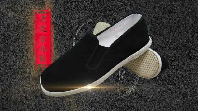 老北京布鞋制作工艺多复杂?1个月才能做一双,难怪这么舒服