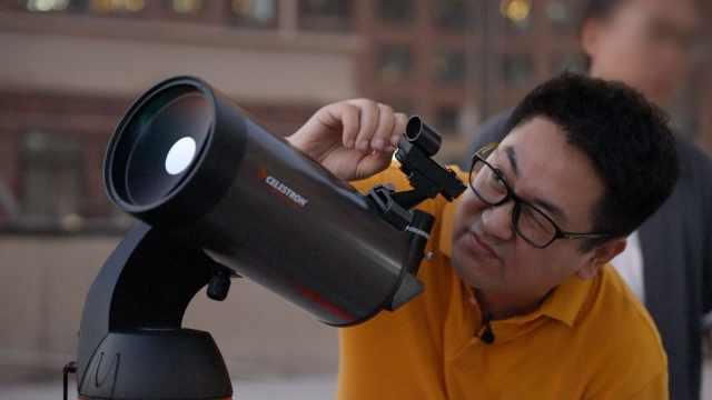 宝藏老师|科学老师把课堂搬到天台,带学生寻找最亮的那颗星