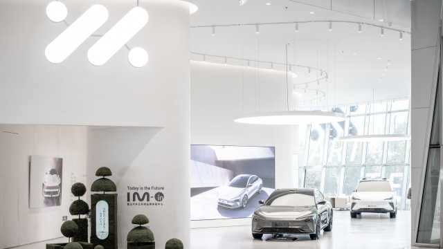 智己汽车全球首家品牌体验中心 IM IN正式开业