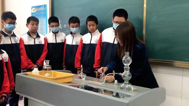 宝藏老师|氢气的脾气有多炸?化学老师一招演示学生表情亮了