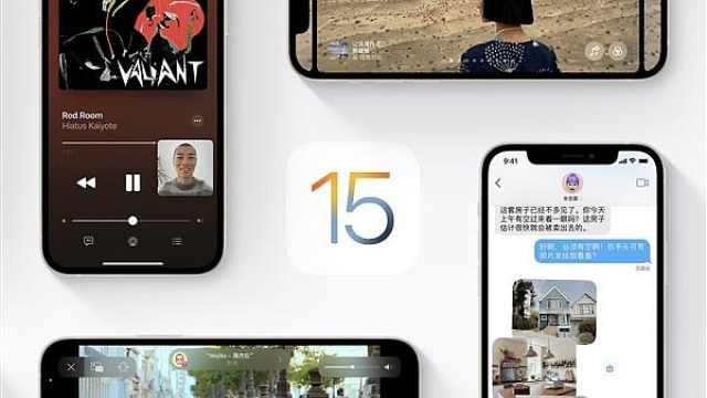 iOS15开始推送,主打实况文本及专注等功能