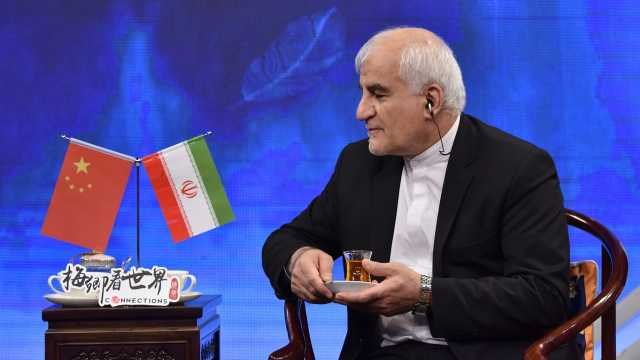 伊朗茶文化的源头