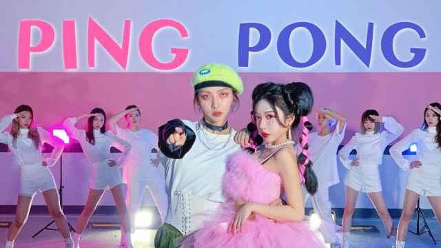【孙子团】PING PONG-泫雅&金晓钟 舞蹈翻跳