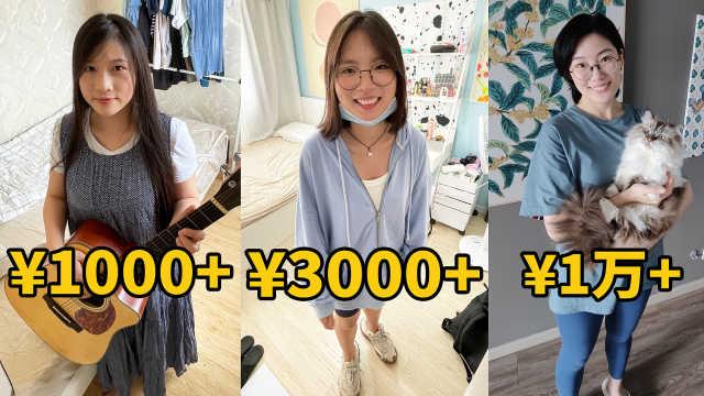 在上海花1千元、3千元和1万元,都能租到什么样的房子?