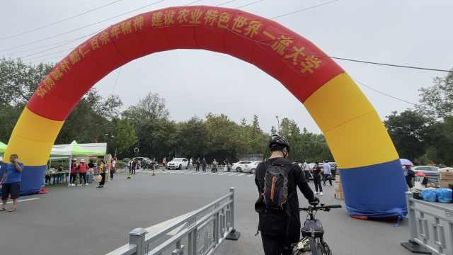 南农大博士新生2天骑行262公里到校报到:给人生留下宝贵财富