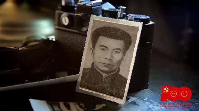 高新党员说党史丨曾莱——誓将革命奋斗到底的农民运动领袖