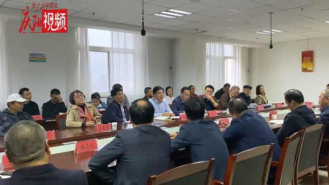 庆阳市第八届新创剧目调演研讨总结大会召开