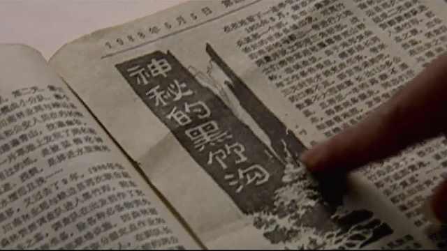 """""""中国陆地百慕大"""",人畜神秘失踪,专家揭开四川黑竹沟之谜"""