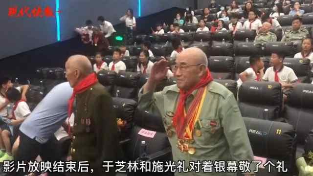 抗美援朝老兵拄着拐杖观看《长津湖》,对着银幕向战友敬礼