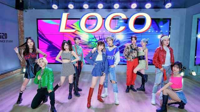 ITZY-Loco|男团组女团组合作舞台10人组创意翻跳