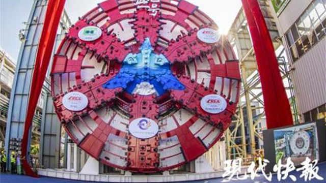国内最先进!江阴靖江长江隧道16米级超大直径盾构机下线