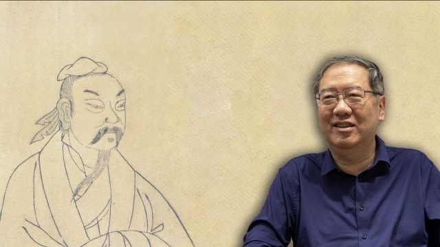 陈引驰教授:艰难时世里的小人物庄子,努力做到了这一点
