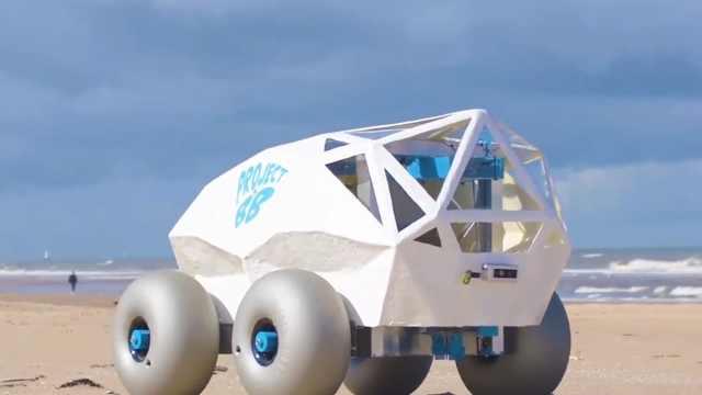专治沙滩烟头的AI清洁机器人,你的美丽由我守护