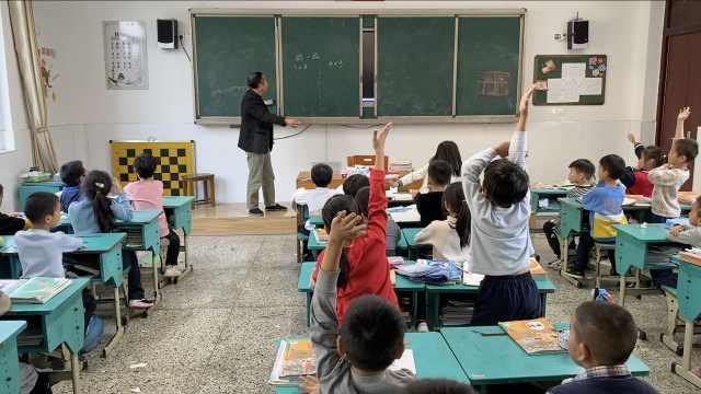 浙江一村子走出上百教师,全村尊师重教有一家三代5人全教师