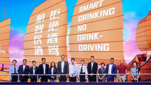 """现场   传递明智饮酒理念14年:百威助力共创""""零酒驾""""未来"""