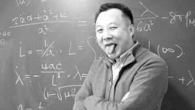 李淼:最会写诗的物理学家
